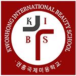 권홍국제미용대안학교